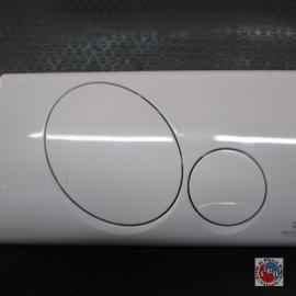 REMOLADA PLATE BOX BUILT TWO KEYS WHITE ART. 6051B