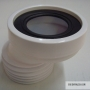 WC ECCENTRIC SLEEVE 40 MM IN ABS